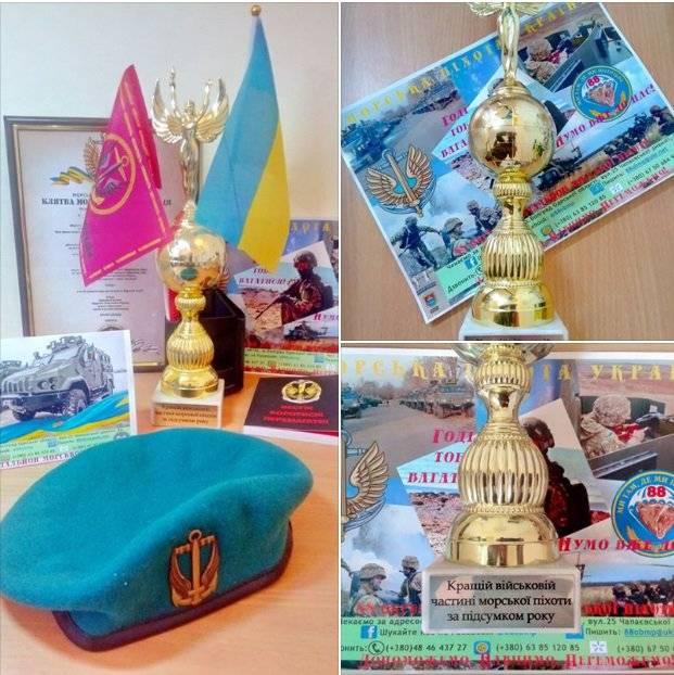 Батальон морской пехоты в Болграде признан лучшей воинской частью по итогам года