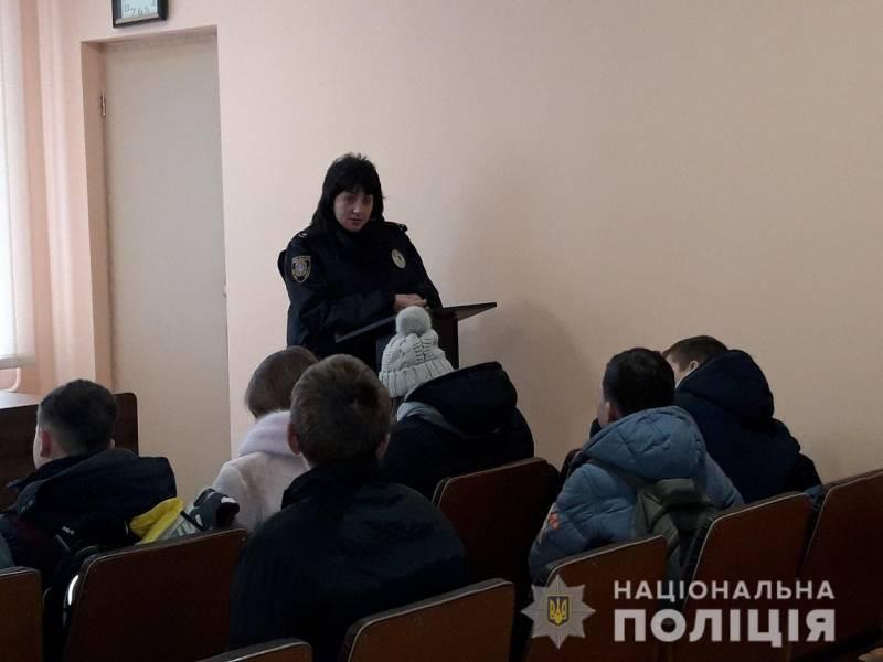 Измаильские школьники пришли в гости к полицейским (ФОТО)
