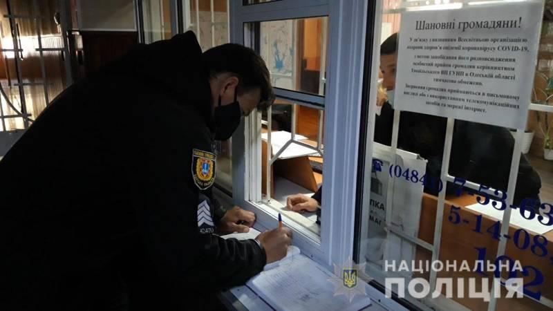 Требовали деньги и забрали авто: в Измаиле вымогатели проникли ночью в частный дом