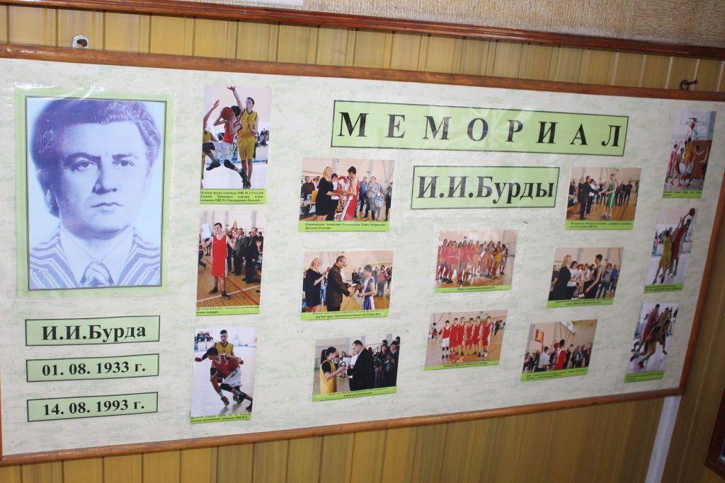 В Измаиле все школьники сыграют в баскетбол на турнире памяти Исаака Бурды (ФОТО)