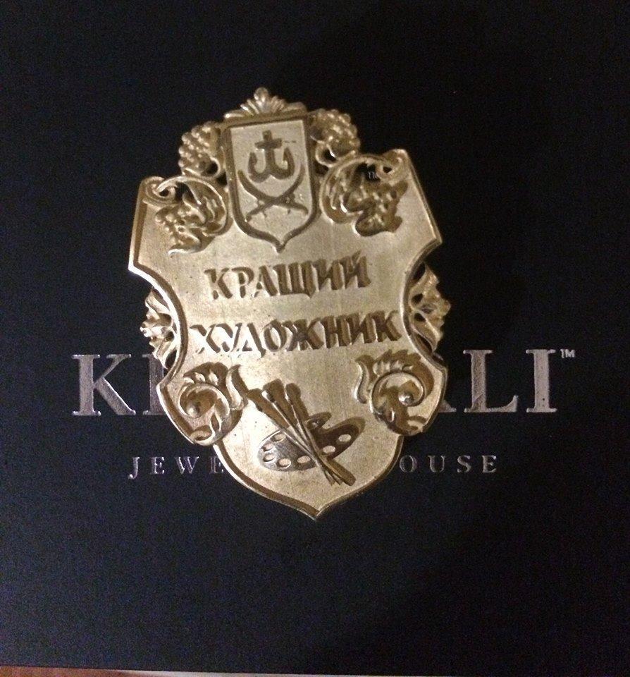 Злата Шишман - «Кращий художник Украины» (ФОТО)