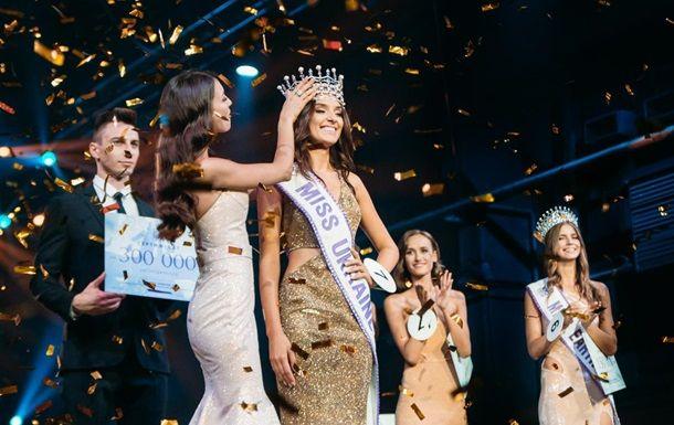 «Мисс Украина-2018»: названо имя самой яркой девушки страны