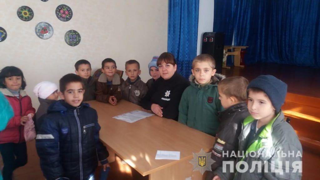Полиция Измаила провела профилактические занятия с детьми района (ФОТО)