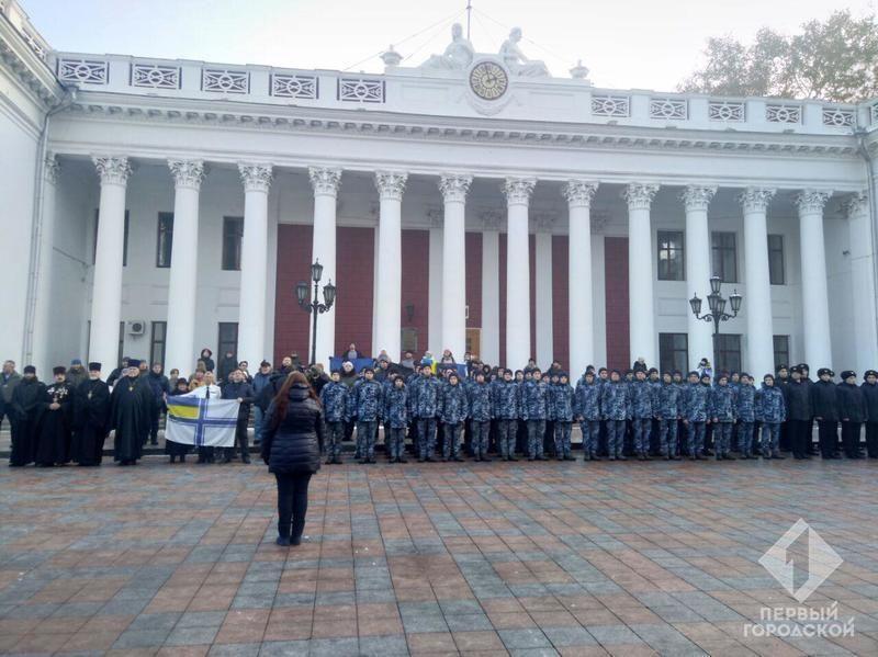 В Одессе прошла акция в поддержку пленных украинских моряков