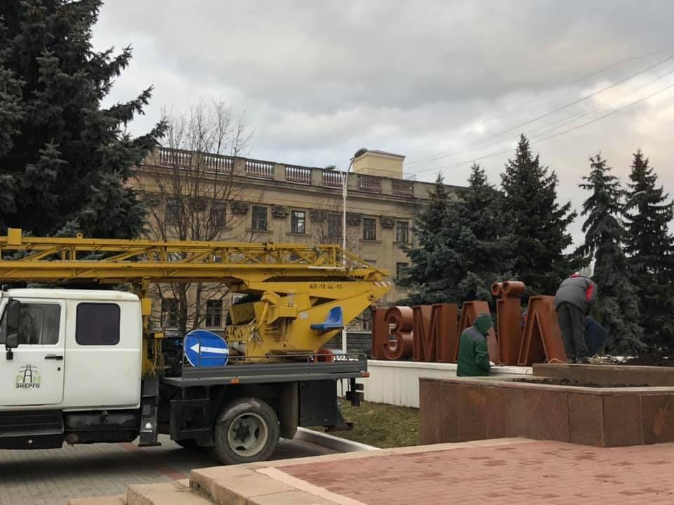 """В Измаиле установлена новая инсталляция - метровые буквы """"Измаил. 2019"""" (ФОТО)"""