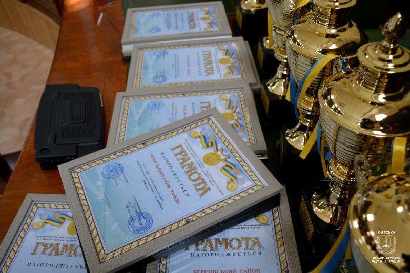 Измаил среди лидеров в рейтинге олимпийских видов спорта в Одесской области