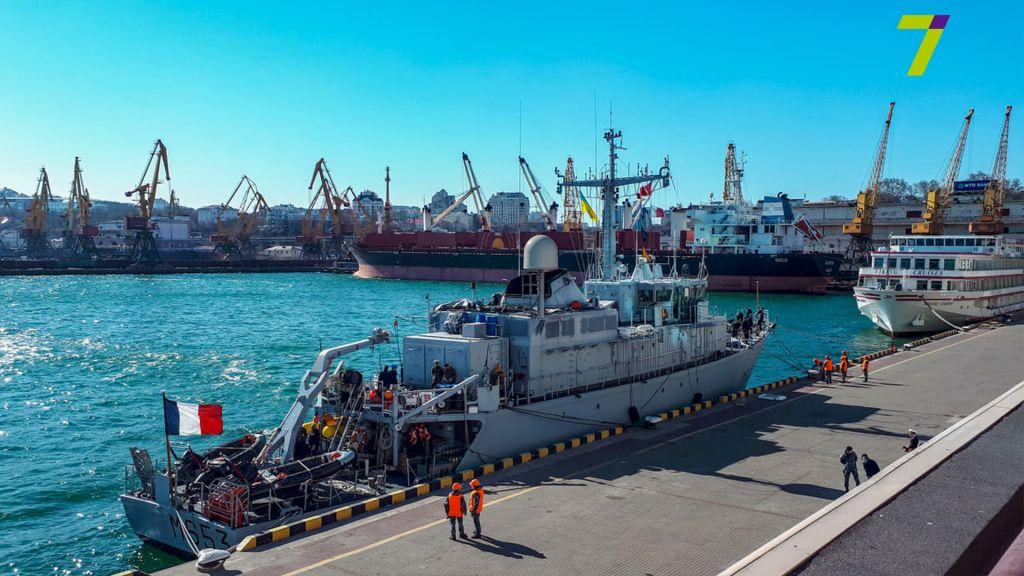 В Одесский порт прибыл корабль ВМС Франции