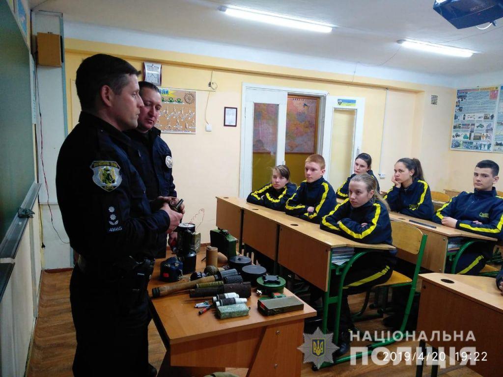 В Измаиле полицейские-взрывотехники рассказали лицеистам о первоочередных шагах при обнаружении опасных находок