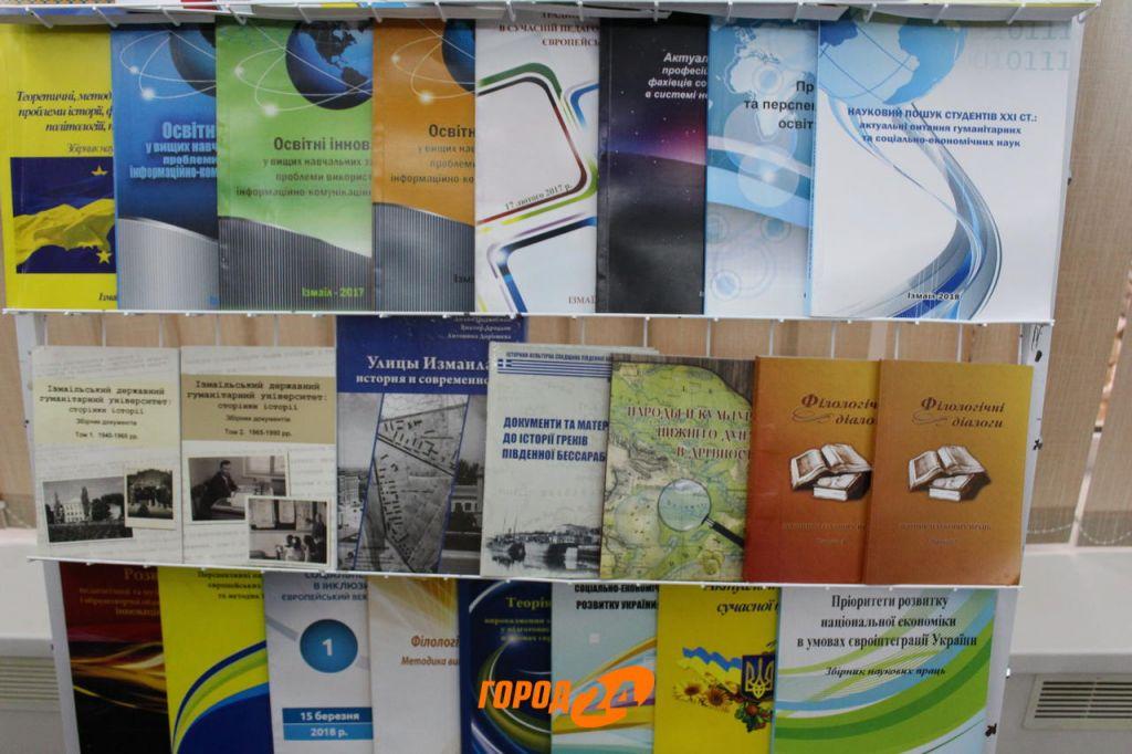 Фестиваль науки и арт-проектов в Измаильском госуниверситете! (ФОТОРЕПОРТАЖ)