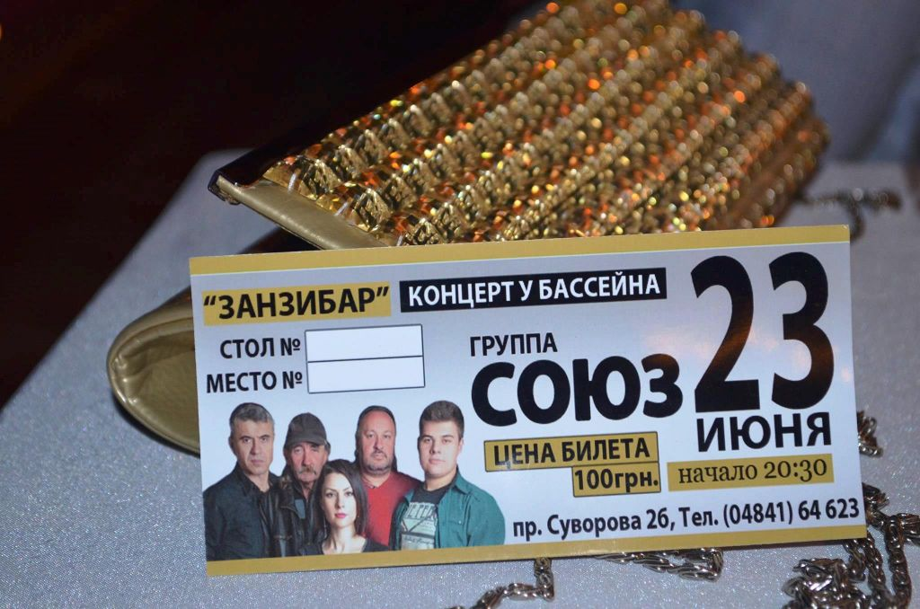 Актриса александра шевчук последние новости